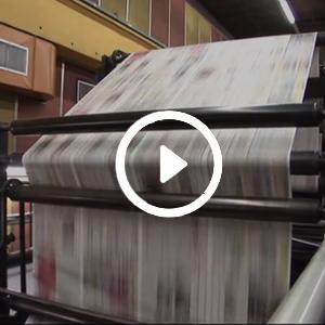 Referenzen CARL Factory als Video